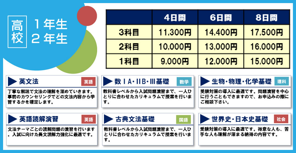 20161201-4-2