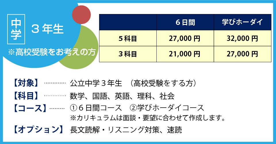 20200625-4